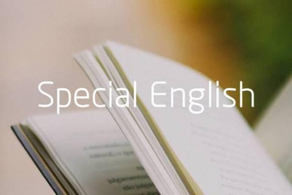 慢速英语 Special English